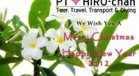 Happy Merry Christmas!! このブログを見てくださる全ての皆様へ、 クリスマスが楽しく、幸せな日になりますように。