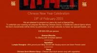 2015年2月19日(木)! バリ島旅行で旧正月なら、 Chinese New Year at The Seminyak Beach Resort & Spaで特別なディナーもあります。 その他、 バリ島で旧正月...