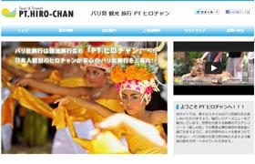 PT.HIRO-Chan