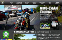 HIRO-Chan Touring