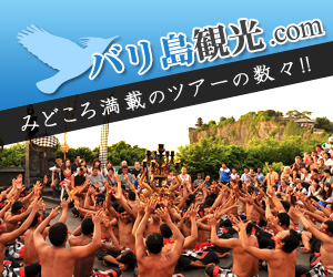 バリ島観光.com のみどころ満載!!