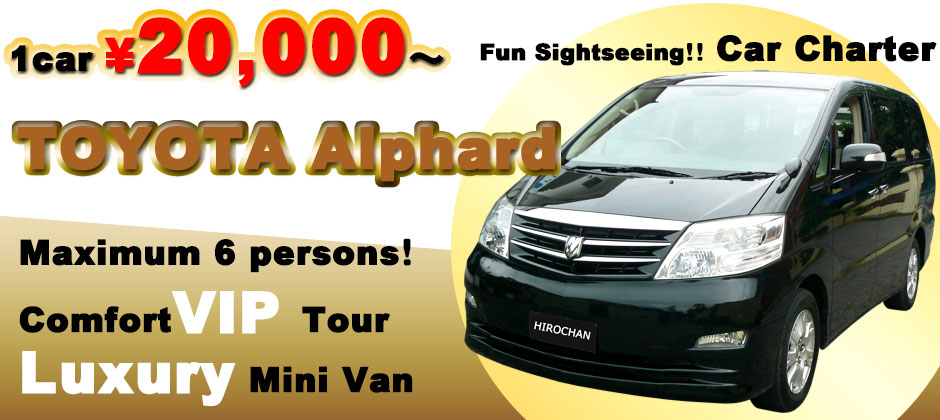 Bali Convenience Sightseeing!Car Charter! 1 car \20,000~!Maximum 6 persons!sightseeing tour by Luxury VIP Car
