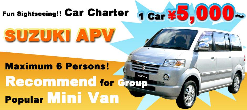 Bali Convenience Sightseeing!Car Charter!Suzuki APV 1car \5,000~!Maximum 6 persons! Recommend ne box car for family trip