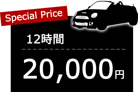 バリ島 バギー 12時間 20,000円