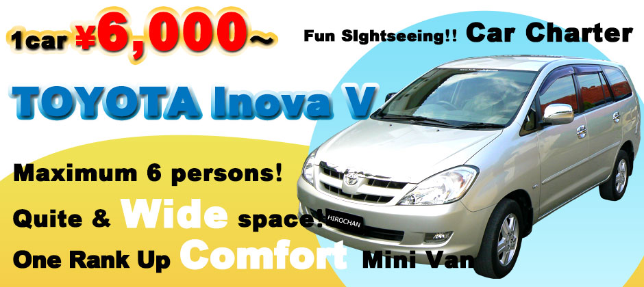 Bali Convenience Sightseeing!Car Charter!TOYOTA INOVA V 1car \6,000~!Maximum 6 persons!one rank up mini van provide quite drive