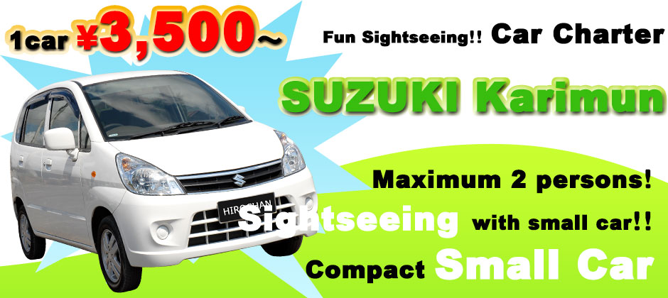 Bali Convenience Sightseeing!SUZUKI Karimun 1 car \3,500~!Maximum 2 persons!Compact small car for convenience sightseeing
