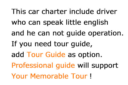 Car charter include driver who can speak little english. They ca not guide oparation but if you need guide, we also proide guide as option.