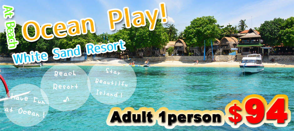 Bali Bali Hai Beach Cruise Enjoy the beach with white sand beach! Adult 1 person $94
