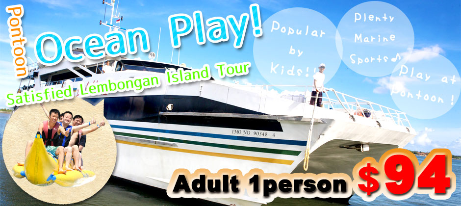Bali Bali Hai Reef Cruise Play at Pontoon!Enjoy the Lembongan Island!Adult 1person $94