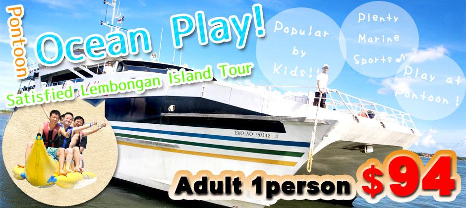 Bali Bali Hai Reef Cruise Play at Pontoon!Enjoy the Lembongan Island!Adult 1person $94