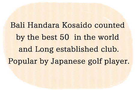 Bali Handara Kosaido counted by the best 50 in the world. Popular by Japanese golf player