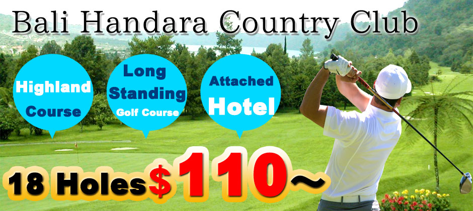 Bali Handara Kosaido!Highlamd course, long-established golf course, Attached hotel 18 holes $110~!