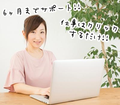 バリ島 PTヒロチャン 売却orレンタル