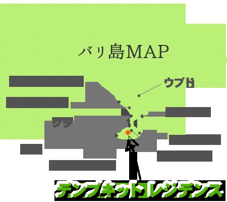 バリ島 マップ
