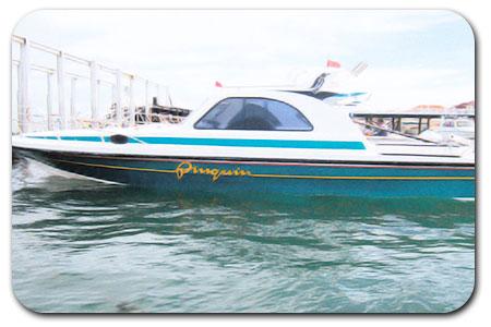 バリ島 ボート 写真