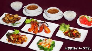 香港海鮮料理 Cセット