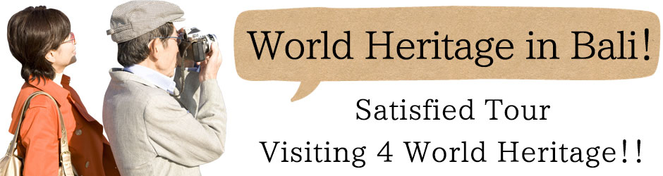 World Heritage in Bali! Visiting 4 world heritage spot in Bali