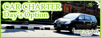 Great Deal Option with Car Charter!
