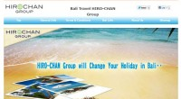 """Here is brand new HIRO-CHAN Group top page!! """"HIRO-CHAN Group will change your holiday in Bali"""" Pl..."""