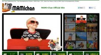 Welcome to MAMI-Chan site, Bali Travel with your Kids! Please check our new top page. We prepare many exciting...
