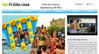 """This is NEW First Day Rafting + Ubud Sightseeing Plan! You can enjoy """"Rafting + Ubud Sightseeing"""" on the arriv..."""