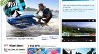 Play in Bali!! Here is new BIG ONE Top page!! This site offers various information and activity menus that you...