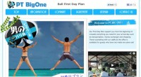 For Boy's Trip to Bali, BIG ONE First Day Plan site is now open! Our First Day Plan support you from the...