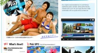For Boy's Trip to Bali, BIG ONE Recommended Tour site is now open! Our original recommended tour to visi...