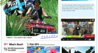 For Boy's Trip to Bali, BIG ONE Activity site is now open!! Try some activities in Bali to make a great ...