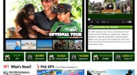 Go to Bali trip with your kids! This is new MAMI-Chan Optional Tour site! Let's go to the exciting tour with y...