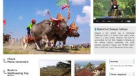 New page is added to HIRO-Chan Sightseeing Spot! Negara is in the west Bali and famous as unique traditional c...