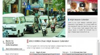 Please check HIRO-CHAN Group Bali info High Season Calendar OPEN!!! This is high season calendar. During hight...