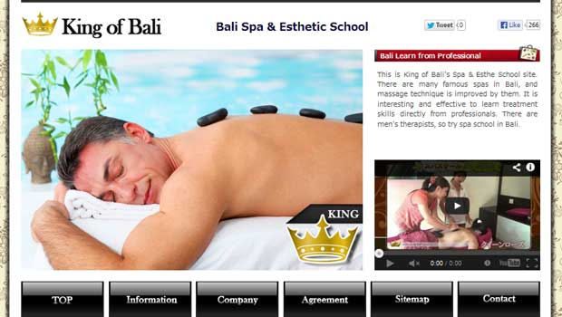 Please check King of Bali Spa School OPEN!!! This is great chance to learn treatment method from professional ...