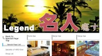 HIRO-Chan Group Legend OPEN!!! Our recommended sightseeing tour Legend open!!! If you are looking for memorabl...