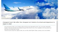 HIRO-Chan Group Cheap Air Ticket Renewal!! Do you look for cheap flight ticket? If you do, please check our pa...