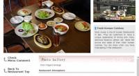 Hiro-Chan Danji House OPEN!!! Korean restaurant Damji House is OPEN!!! Danji house located along bypass near b...
