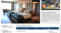 Hiro-Chan Last Day Plan Amaroossa Suite OPEN!!! Here is our recommend last day plan ! Stay at all suite room h...
