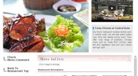 Hiro-Chan Restaurant Sky Room OPEN!!!Please check our tasty restaurant selection!! Sky room restaurant open wh...