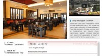 Hiro-Chan Restaurant Depot 369 OPEN!! Authentic Shanghai Chinese gourmet Depot 369 OPEN!! It is located on Ray...