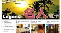 HIRO-Chan Legend Renewal!! Our legend page is renewal! We close up for our popular spa! Please check those spa...