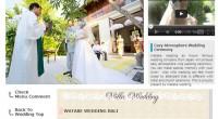 """PT-HIRO Chan Wedding Watabe Wedding Villa OPEN!!!Watabe wedding provide villa wedding for cozy atmosphe..."