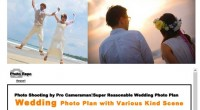 HIRO-Chan Group Perfect Tour! Reasonable Wedding Photo Plan OPEN!!!This is complete wedding photo plan! It is ...