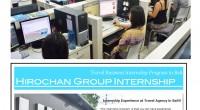 """HIRO-Chan Group Internship Program OPEN!!!Please check our new promotion! We provide internship program..."