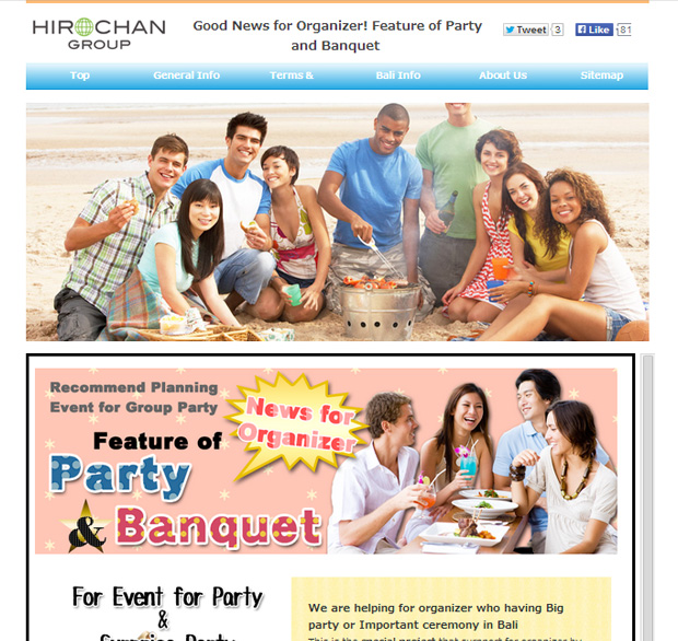 HIRO-Chan Group Party & Banquet Plan OPEN!!!