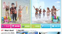 バリ島ターゲットのトップページが完成いたしました!みんなでわいわいバリ島旅行を楽しんでいただくため、学生やグループ旅行向けバリ旅行を提案する旅行サイト・バリ島ターゲット。クチコミページやランキングページも充実して、ますま...