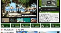 マミチャンのマリンスポーツがリニューアルしました!バリ島の海を爽快に楽しむマリンスポーツは、ファミリー旅行でも欠かせません。バリ島の太陽の下、コーラルブルーのきれいな海で遊びましょう! !親子で楽しめるマリンスポーツが満...