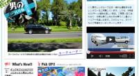 PTビッグワンのカーチャーターがリニューアルしました!PTビッグワンでは、便利な運転手付きレンタカーをご用意しています。ご乗車人数に合わせて、快適な乗り心地の日本車でバリ島フリーツアーを楽しめます。ますます見やすくなった...