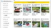 バリ島観光.comのアクティビティにラフティングの比較ページが新登場!バリ島にはアユン川とトラガワジャ川、ふたつの川沿いに多数のラフティング催行会社が陣取り、毎日川下りツアーを行っています。数が多くてどれにしようか迷って...