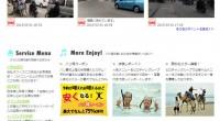 バリ島観光.comのトップページにて、 バリ島リアルタイム渋滞&天気情報の本放送が始まりました!配信映像は毎日9:00~18:00まで、30分毎に更新されます。バリ島の中でも混雑しやすいシンパンシウール、空港前といったポ...