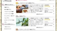 クイーンオブバリにクチコミページがオープンしました!到着日が不安、何をすればいいのか分からない・・という方は、日本語ガイドのお出迎えするこちらのツアーが一押しです。これまで、クイーンオブバリの到着日プランを使って快適にお...